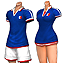 FRA W. Cup Kit.png